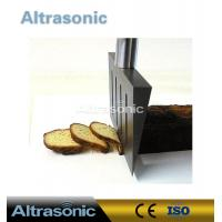 Wholesale 255mm 20Khz 800W Ultrasonic Food Portioning Cutter With Titanium Blad from china suppliers