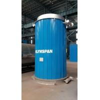 Wholesale 850KW YYL Vertical Gas(Oil)-fired organic heat carrier boiler from china suppliers
