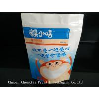 Wholesale Durable 100g Dry Fruit Bag Packing Of Dry Fruits , Easy To Reclose from china suppliers