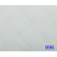 Wholesale white pvc gypsum ceiling tiles  600*600,595*595 from china suppliers