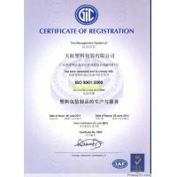 Rainbow packaging co,ltd Certifications