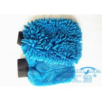 Wholesale 100% Polyester Microfiber Wash Mitt With Elastic Cuff , Car Washing Mitts from china suppliers