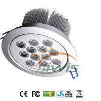 Wholesale 6 Inch LED Recessed Downlights 12V 12W cri78 1200 Lumen 60°Angle CE ROHS from china suppliers