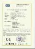 China Kraft Paper Bag Online Market Certifications