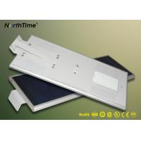 Wholesale Bridgelux 70W All in One Integrated Solar Street Light With 7500-8000 Lumens from china suppliers
