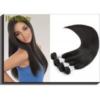 Buy cheap Unprocessed Virgin Peruvian Hair Extensions Silk Straight Style from wholesalers