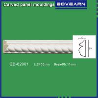 Buy cheap Polyurethane Carved Panel Mouldings/small Chair rails/ 25mm white primed color customized OEM accepted from wholesalers