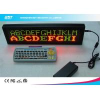 Wholesale Custom P4.75 LED Moving Message Sign For Window / Led Scrolling Display from china suppliers