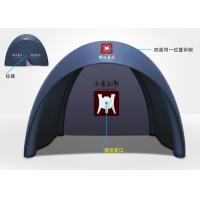 Wholesale Lightweight Inflatable Tent Outdoor  Advertising Inflatable Tent Airtight Tent from china suppliers