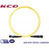 Buy cheap Yellow MT-RJ/UPC PVC LSZH 1.0m Fiber Optic Patch Cord Single Mode  2.0mm from wholesalers