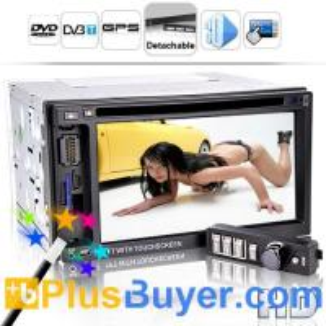 China Street King X4 - 6.2 Inch LCD Car DVD Player (Detachable, GPS, DVB-T) on sale