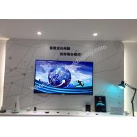 Wholesale 110-220 VAC 1/16 scan P5 HD Led Display Indoor with customized iron Box from china suppliers