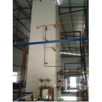 Wholesale High Purity Liquid Oxygen Plant 99.7% KDON-300Y for Industrial and Medical from china suppliers