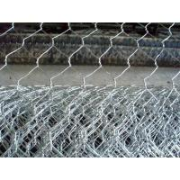 Wholesale PVC Coated Hex Wire Mesh rectangular sheep wire fence 80*100mm from china suppliers