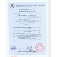 Jiangsu Wuxi Mineral Exploration Machinery General Factory Co., Ltd. Certifications