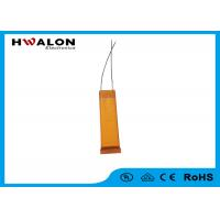 Wholesale 200W Ptc Ceramic Heater , Ceramic Resistor Heater For Automation Equipment from china suppliers