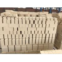 Quality CE Silica Refractory Bricks Coke Oven Silica Refractory Brick For Blast Furnace for sale