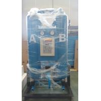 Wholesale Purge Air Treatment Equipment / Indoor Heated Air Line Desiccant Dryer from china suppliers