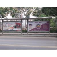 Wholesale Professional front printing backlit film bus shelter advertising billboard printing from china suppliers