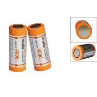 Wholesale MarsFire 26650 4000mAh Rechargeable Lithium Battery, LI-ion 3.7V Battery Recharge from china suppliers