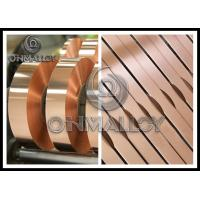 Buy cheap 0.005mm~1mm thickness,Power Transformers Pure Copper Strip Elongation Good Corrosion - Resistance,bright surface from wholesalers
