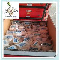 Wholesale Hot Sale 2016 price of Chinese natural garlic/normal white/pure white garlic from china suppliers