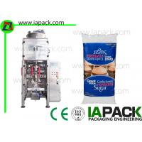 Wholesale 1kg Sugar Packing Machine Vertical Packing Machine With Volumetric Cup  up to 60 packs per min from china suppliers
