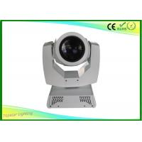 Wholesale Clay Paky Sharpy Moving Head Beam 230 , Dj Stage Lights For Wedding / Church from china suppliers