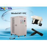 Wholesale High Output Ozone Generator Adjustable Ozone Machine For Water Treatment 220V from china suppliers