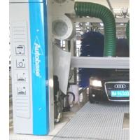 Wholesale Automatic tunnel car wash equipment with spinning car wash brush from china suppliers