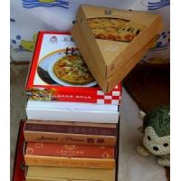 Buy cheap Pizza boxes » Colorful Offset Printing Pizza Boxes from wholesalers