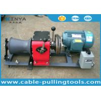 Wholesale Small Portable Cable Winch Puller Machine With Electric Engine 220V from china suppliers