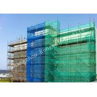 Wholesale Dark Green Construction Safety Netting For Scaffolding , HDPE Building Net 35gsm - 300gsm from china suppliers