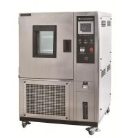 Wholesale PID Intelligent Adjust Environment Test Chamber Constant Temperature Humidity from china suppliers