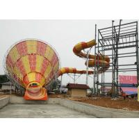Wholesale Customized Huge Tornado Water Slide / Outdoor Water Park Rides from china suppliers