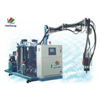 Wholesale PU Sponge Block High Pressure Foaming Machine with Big Touching LCD Screen from china suppliers