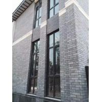 Wholesale Blue Limestone Antique Wall Bricks,Flooring Tiles,Walkway Pavers,Stepping Patios from china suppliers