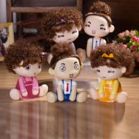 Wholesale children birthday gift Moss doll Money boxes from china suppliers
