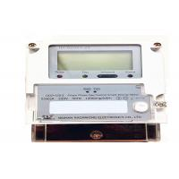 Wholesale AMR DLMS System Smart Electric Meters Single Phase Two Wires PLC RS485 Communication from china suppliers