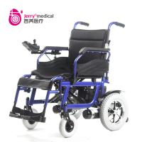 Wholesale Blue Frame Lightweight Electric Wheelchair  Automatic Hire 1060X610X940 mm from china suppliers