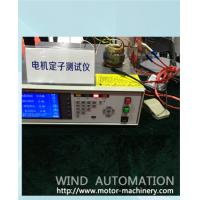 Wholesale Stator tester smart appearance and economic testing panel with USB output data from china suppliers