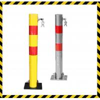 Wholesale manual silver or yellow park barrier car parking lock from china suppliers