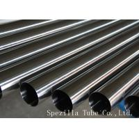 Quality SF1 Polished Stainless Steel Sanitary Pipe ASTM A270 TP304 316L for sale