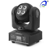 Wholesale 4 IN 1 Multifunctional LED Stage Light Mini Wash Moving Head IP33 Waterproof Rating from china suppliers