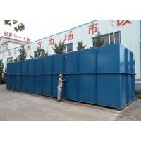 Wholesale Carbon Steel Blue Sewage Treatment Plant For Domestic / Industrial Wastewater Treatment from china suppliers