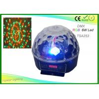 Wholesale 6w Rgb LED Disco Ball Effect Light , High Configuration Magic Light Up Disco Ball from china suppliers