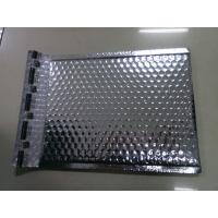Wholesale Two Layers Silver Aluminum Foil Bubble Mailer , A4 Bubble Envelopes Moisture Proof from china suppliers