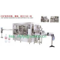Wholesale bottled water production line from china suppliers