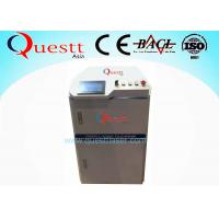 Wholesale Laser Cleaner Rust Remover Machinery 200 Watt IPG laser cleaning for painting from china suppliers