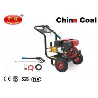 Wholesale Professional Industrial Cleaning Machinery 3600GF Gasoline High Pressure Washer Machine from china suppliers